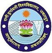 Rani Durgavati University, Jabalpur
