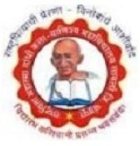 Rashtrapita Mahatma Gandhi Arts Commerce and Science College, [RMGACSC] Chandrapur logo