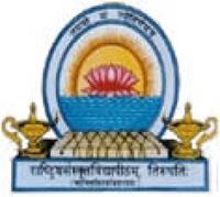 Rashtriya Sanskrit Vidyapeeth, [RSV] Tirupati