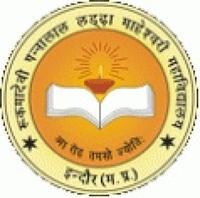 Rukmadevi Pannalal Laddha Maheshwari College, [RPLMC] Indore