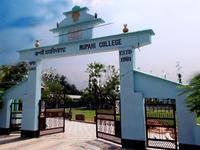 Rupahi College, Nagaon