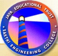 Sakthi Engineering College, [SEC] Chennai logo