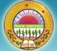 Saldiha College, [SC] Bankura logo