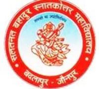 Saltnat Bahadur PG College, Jaunpur