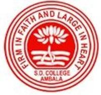 Sanatan Dharam College, [SDC] Ambala