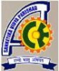 Sanketika Vidya Parishad Engineering College, [SVPEC] Vishakhapatnam logo