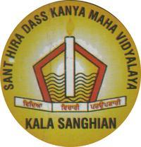 Sant Hira Dass Kanya Maha Vidyalaya, [SHDKMV] Kapurthala logo
