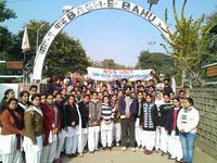 Sant Rocha Singh Degree College, Jammu logo