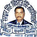 Sardar Singh Shivraj Singh Mahavidyalaya, Sitapur