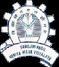 Sarojini Naidu Vanita Mahavidyalaya, [SNVM] Hyderabad logo