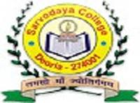 Sarvodaya College of Technology and Management, [SCTM] Deoria