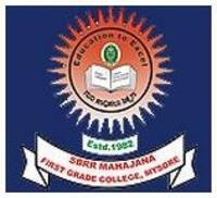 SBRR Mahajana First Grade College, [SBRRMFGC] Mysore