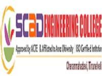 SCAD Engineering College, [SCADEC] Tirunelveli logo