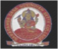 SDGS College, [SDGSC] Anantapur logo
