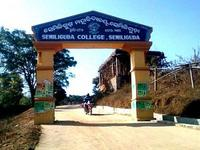 Semiliguda College, Koraput
