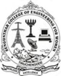 Sengunthar College of Engineering, [SCE] Namakkal logo