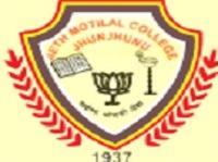Seth Motilal PG College, [SMPGC] Jhunjhunu logo