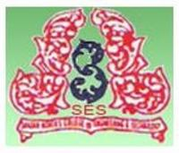 Shadan Institute of Computer Studies, [SICS] Hyderabad logo