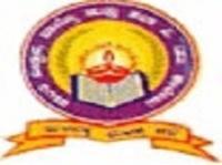 Shanthi Degree College, [SDC] Mandya logo