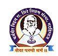 Shivaraj Arts Commerce and DS Kadam Science College, [SACDSKSC] Kolhapur logo