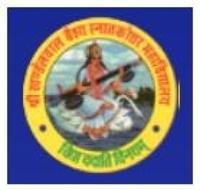Shree Khandelwal Vaish PG Mahavidhyalaya, [SKVPGM] Jaipur logo