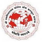 Shree Swaminarayan College of Computer Science, [SSCCS] Bhavnagar logo