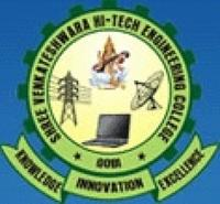Shree Venkateshwara HiTech Engineering College, [SVHTEC] Erode logo