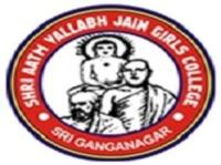 Shri Aatm Vallabh Jain Girls College, [SAVJGC] Ganganagar