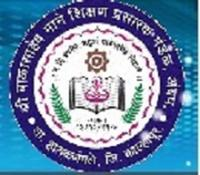 Shri Balasaheb Mane Shikshan Prasarak Mandal, [SBMSPM] Kolhapur logo