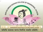 Shri Gulabrao Deokar College of Engineering, Jalgaon logo