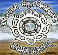 Shri Jagannath Sanskrit Vishvavidyalaya, Puri