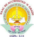Shri MD Shah Mahila College of Arts & Commerce, [SMDSMCAC] Mumbai logo