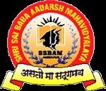 Shri Sai Baba Aadarsh Mahavidyalaya, Surguja logo