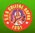 Shri Saraswati Vidyalaya Post Graduate College, [SSVPGC] Hapur