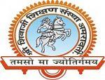 Shri Shivaji Agriculture College, Amravati logo