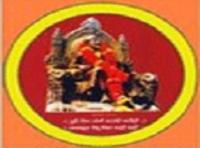 Shri Shivaji College, [SSC] Parbhani logo