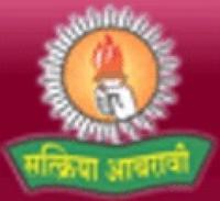 Shri Venkatesh Mahavidyalaya, [SVM] Kolhapur logo