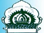 Sibsagar College, Sibsagar logo