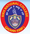 Sikh National College, [SNC] Gurdaspur