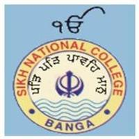 Sikh National College, [SNC] Nawan Shehar logo