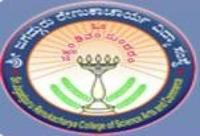 SJR College of Science Arts and Commerce, [SJRCSAC] Bangalore logo