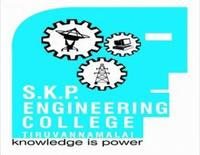 SKP Engineering College, [SKPEC] Tiruvannamalai