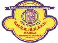 SMRK BKAK Mahila Maha Vidyalaya, [SMRKBKAKMMV] Nasik logo