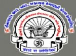 Smt PK Inamdar College of Education, Anand