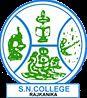 SN College, Kendrapara