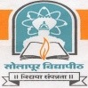 Solapur University, [SU] Solapur logo