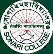 Sonari College, Sibsagar