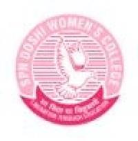 SPN Doshi Women's College, [SPNDWC] Mumbai logo
