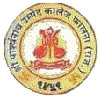 SPU College, [SPUC] Pali
