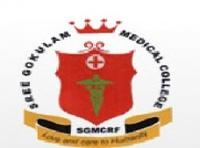 Sree Gokulam Medical College and Research Foundation, [SGMCARF] Thiruvananthapuram logo